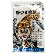 Tigris Tapasz, 5x4db-os csomag