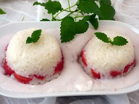ragacsos rizspuding vegán recept bulkshop plantbased növényi alapú